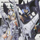 Thumbnail 1 for Install x Dream [Busou Edition]