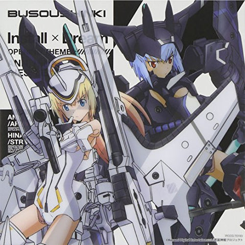 Image for Install x Dream [Busou Edition]