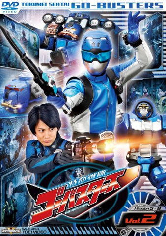 Image for Tokumei Sentai Go-Busters Vol.2