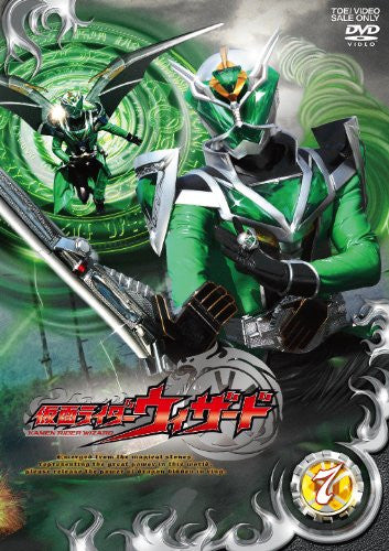Image 1 for Kamen Rider Wizard Vol.7