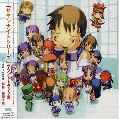 Image 1 for Summon Night Series Soundtrack Collection