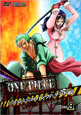 Image for One Piece 16th Season Punk Hazard Hen Piece.9