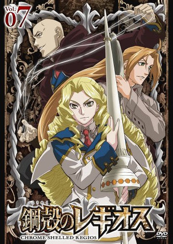 Image for Chrome Shelled Regios Vol.7 [Limited Edition]