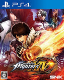 Thumbnail 1 for The King of Fighters XIV