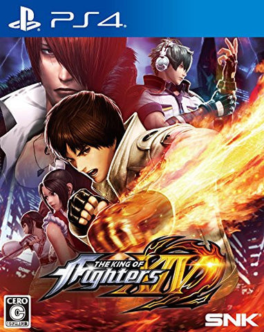 Image for The King of Fighters XIV