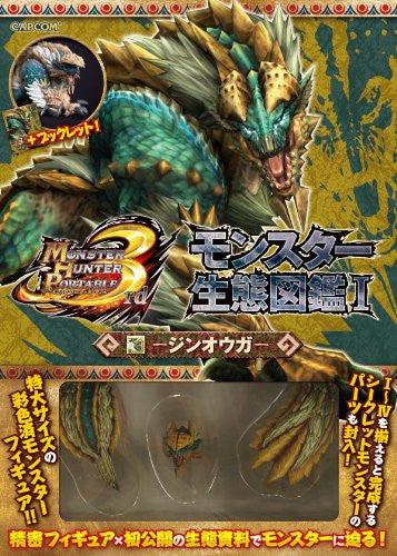 Image 1 for Monster Hunter Portable 3rd   Monster Seitai Zukan Vol.01