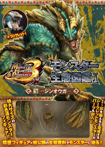 Image for Monster Hunter Portable 3rd   Monster Seitai Zukan Vol.01