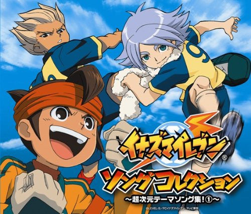 Image 1 for Inazuma Eleven Song Collection ~Choujigen Theme Song Collection! 1~ [Limited Edition]