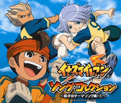 Image for Inazuma Eleven Song Collection ~Choujigen Theme Song Collection! 1~ [Limited Edition]