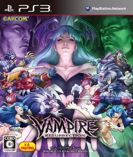 Vampire Resurrection PS3