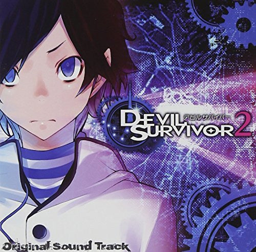 Image 1 for DEVIL SURVIVOR 2 Original Sound Track