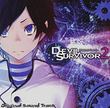 Thumbnail 1 for DEVIL SURVIVOR 2 Original Sound Track