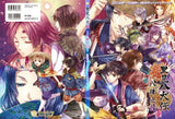 Thumbnail 2 for Satome Hakkenden   Hachitama No Ki Official Visual Fan Book