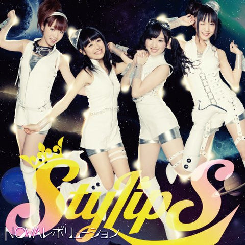 Image for NOVA REVOLUTION / StylipS [Limited Edition]