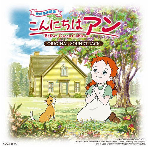 Image 1 for Konnichiwa Anne ~ Before Green Gables ORIGINAL SOUNDTRACK
