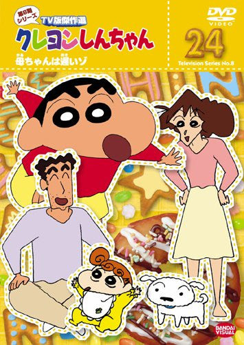 Image 1 for Crayon Shin Chan The TV Series - The 8th Season 24