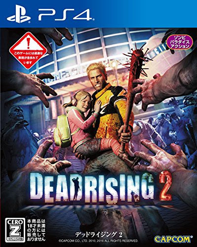 Image 1 for Dead Rising 2