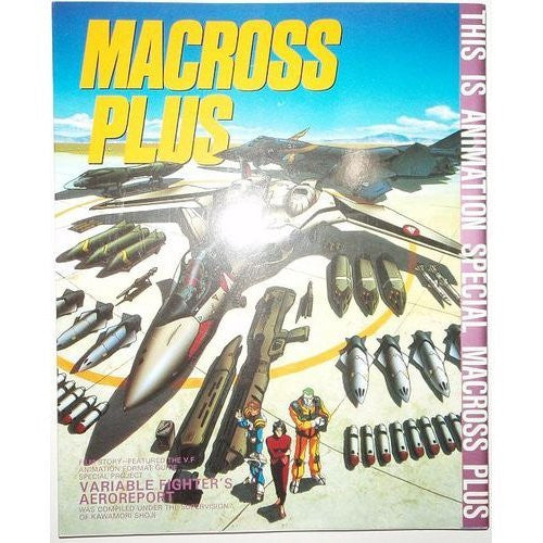 Image 1 for Macross Plus Illustration Art Book