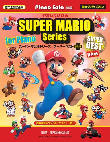 Image 1 for Super Mario Series Piano Solo Score   Super Best Plus Easy
