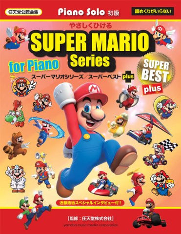 Image for Super Mario Series Piano Solo Score   Super Best Plus Easy