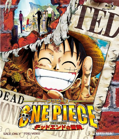 Image for One Piece Dead End Adventure / Dead End No Boken