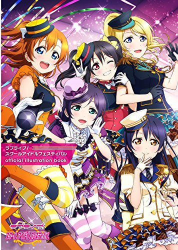 Image 1 for Love Live! School Idol Project   School Idol Festival Official Illustration Book