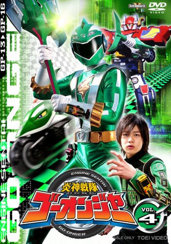 Image for Engine Sentai Go-onger Vol.4