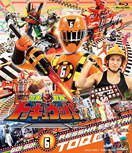 Image 1 for Ressha Sentai Toqger Vol.6