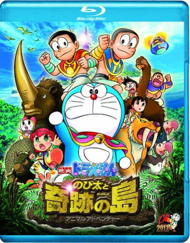 Image for Doraemon: Nobita And The Island Of Miracles - Animal Adventure / Nobita To Kiseki No Shima - Animal Adventure