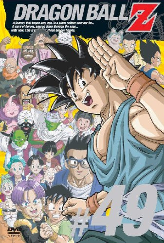 Image 1 for Dragon Ball Z Vol.49