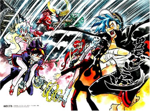 Image 2 for Tengen Toppa Gurren Lagann 5 [Limited Edition]