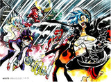 Thumbnail 2 for Tengen Toppa Gurren Lagann 5 [Limited Edition]