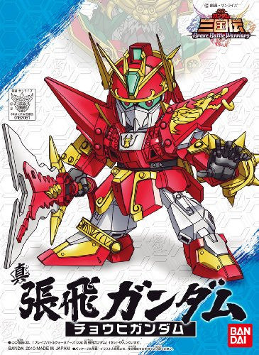 Image 2 for SD Gundam Sangokuden Brave Battle Warriors - Chouhi Gundam - SD Gundam Sangokuden series - Shin (Bandai)