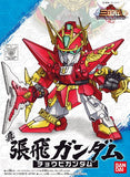 Thumbnail 2 for SD Gundam Sangokuden Brave Battle Warriors - Chouhi Gundam - SD Gundam Sangokuden series - Shin (Bandai)