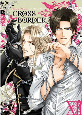 12 Nin No Yasashii Koroshiya Cross Border Illustration Art Book W/Cd