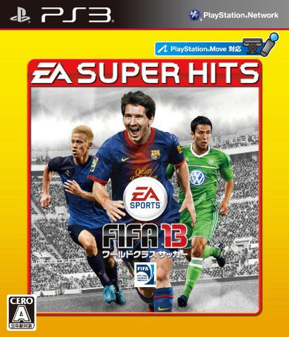 Image for FIFA 13: World Class Soccer (EA Super Hits)