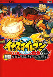 Thumbnail 2 for Inazuma Eleven Ds Official Guide Book