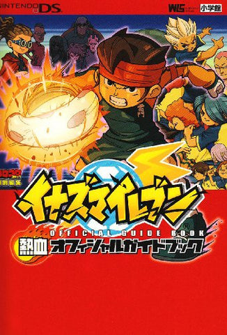Image for Inazuma Eleven Ds Official Guide Book