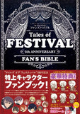 Thumbnail 5 for Tales Of Festival 5th Anniversary Fans Bible