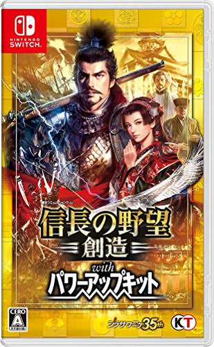 Image 1 for NOBUNAGA'S AMBITION: Sphere of Influence with Power-Up Kit