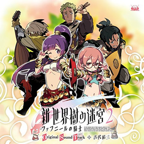 Image for Shin Sekaiju no Meikyuu 2 Fafnir no Kishi Original Sound Track