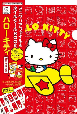 Image for Hello Kitty   Mini Clear File And Nail Seal Book