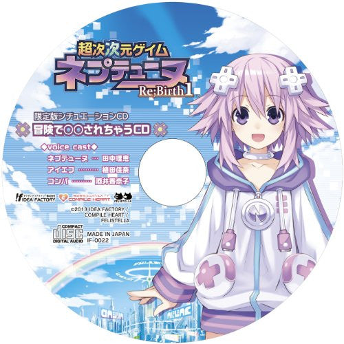 Image 9 for Chou Jijigen Geimu Neptune Re: Birth 1 [Limited Edition]