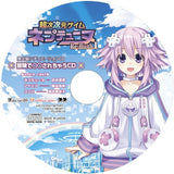 Thumbnail 9 for Chou Jijigen Geimu Neptune Re: Birth 1 [Limited Edition]