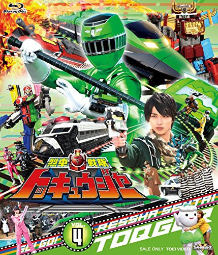 Image 1 for Ressha Sentai Toqger Vol.4