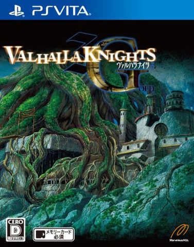 Image for Valhalla Knights 3 Gold