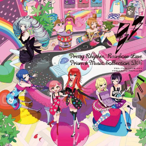 Image for Pretty Rhythm: Rainbow Live Prism☆Music Collection DX