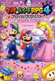 Thumbnail 1 for Mario & Luigi Rpg4 Dream Adventure Perfect Guide Book