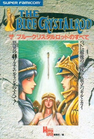 Image for All Of The Blue Crystal Rod Strategy Guide Book / Snes