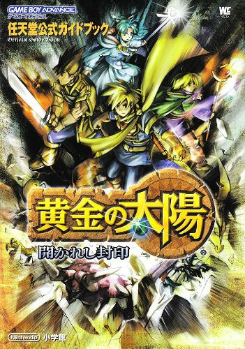 Image 1 for Golden Sun Nintendo Official Guide Book / Gba